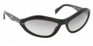 lunettes prada 300x150 Les lunettes cats eyes!