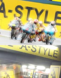 ASTYLE moto 235x300 Les Lunettes de soleil A Style, des lunettes a voir absolument!!!